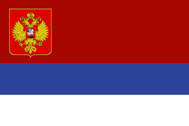 File:New Flag of RIC.png