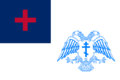 New Improved Christian Flag (Orthodox Church-USA).png