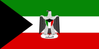 Palestinian opposition government (Awgustоwsky putsh)