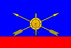 File:Bandera SRF.png