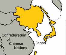 Japan-Advancement
