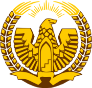 Emblem of the Republic of Khorasan (No Muhammad)