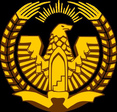 File:Emblem of the Republic of Khorasan (No Muhammad).png