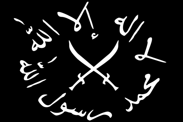 File:Flag of Al-Shabaab.png