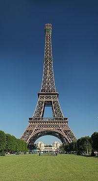 File:Ahau Tower.jpg