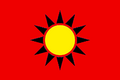 (China) China Flag.png