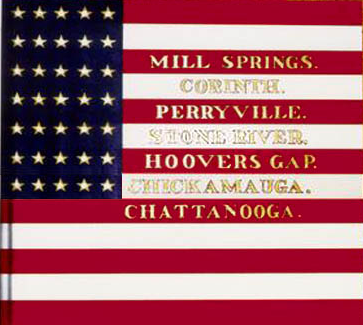 File:Flag 853.png