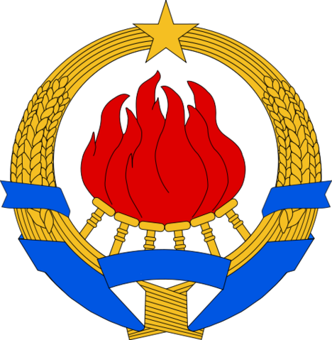 File:Yugoslavia Coat of Arms (SM 3rd Power).png