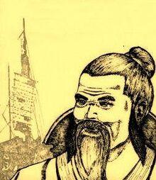 Limahong image