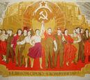 Линия Сталина(Таймлайн)