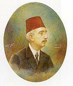 File:Mehmed VI.jpg