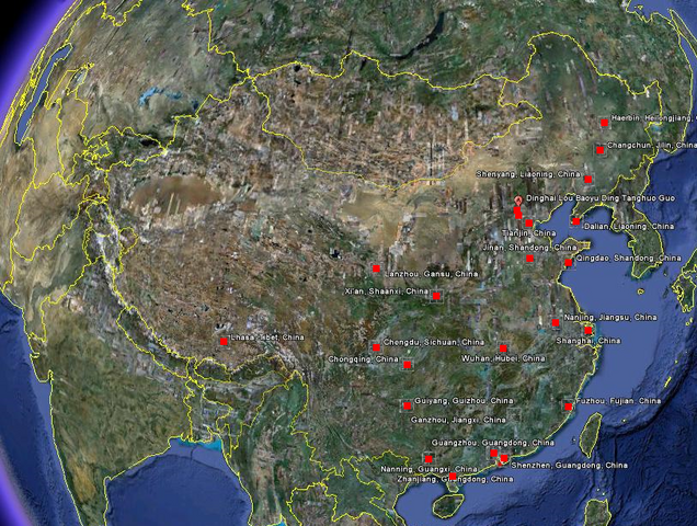 File:Strikes in China.png