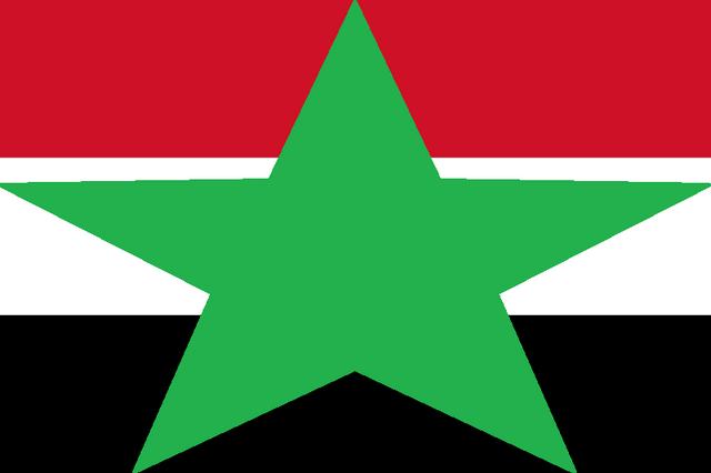 File:Flag 4.png