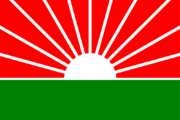 Flag of Tatarstan (World of the Rising Sun)