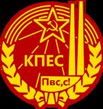 IFF-Communist-Party