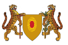 File:Inca Coat of arms.Png