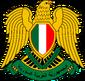 Islamic Republic of Syria COA (alternative).png