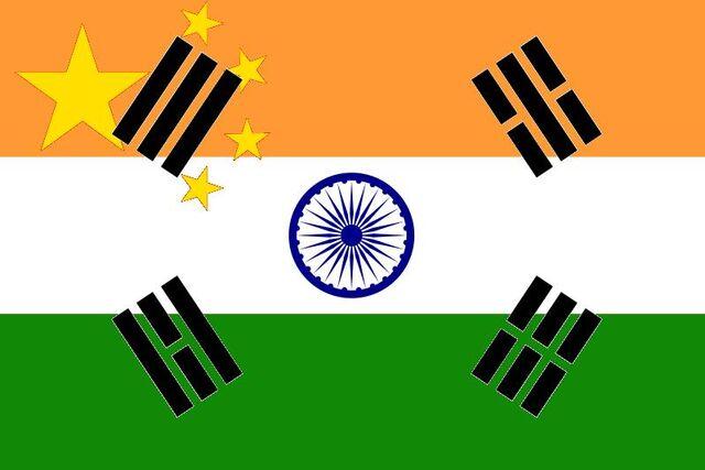 File:Asian union.jpg