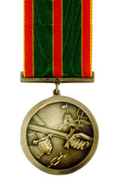 File:Lithuanian Medal.PNG