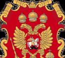 Русское царство (Победа при Босуорте)