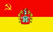 Bandera de Piura (1983)