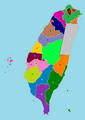 Numbered map of Taiwan.png