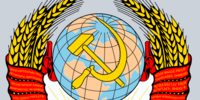 USSR (Night of the Living Alternate History Map Game)