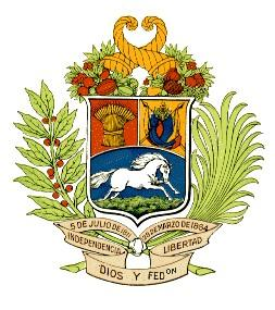 File:Venezuela escudos 1871.jpg