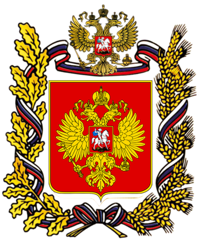 File:Coat of Arms of RIC.png