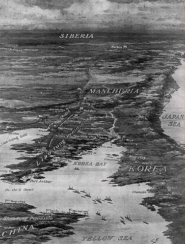 File:Second Pacific War battlefields.PNG