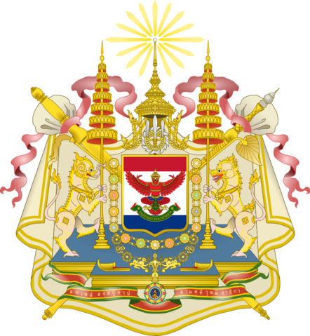 File:AMP Coat of Arms of Thailand.png