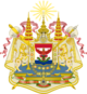 AMP Coat of Arms of Thailand