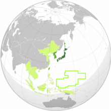 600px-Japanese empire