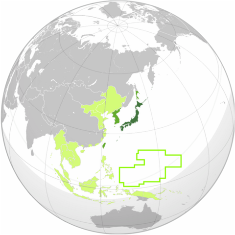 File:600px-Japanese empire.png