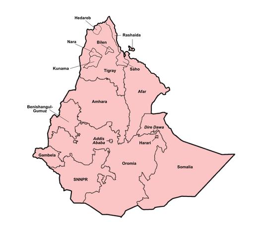 File:Republics of Ethiopia.png