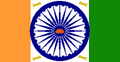 1983ddindiaflag5.png