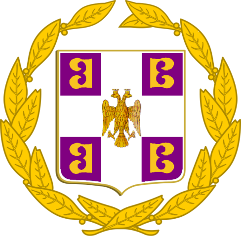 File:Coat of Arms of the Byzantine Armed Forces (The Purple Mantle).png