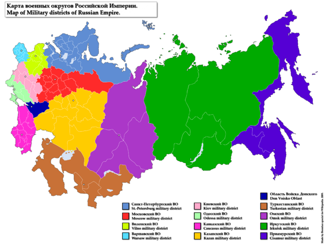 File:Map of Military Districts of Russian Empire.png
