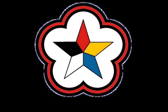 File:Republic of China - Beiyang clique.png