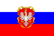 (Russia) Flag of the Grand Duchy of Poland