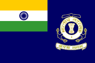 File:Indian Coast Guard flag.png