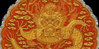 Korea (Great Empires)
