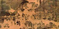China (Franco-American War)