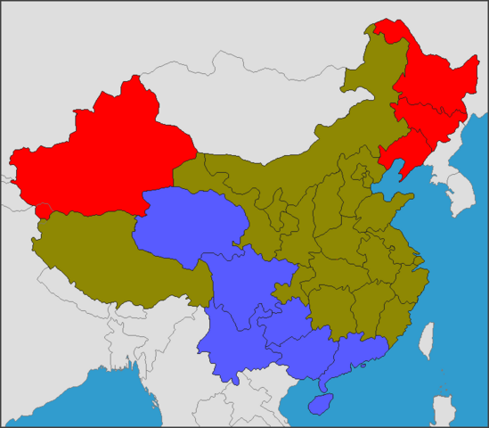 File:Battle for Earth China.png