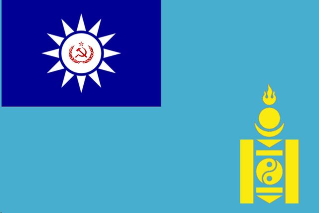 File:Chinese altflag.jpg