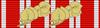 Czechoslovak War Cross 1918 (3x) Bar