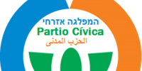 Jerusalem Civic Party (Arab June)