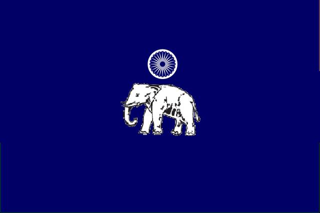 File:BSP-flag.png