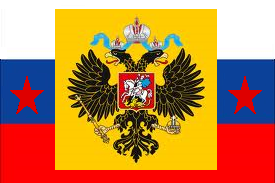 File:Flag of Russia.PNG