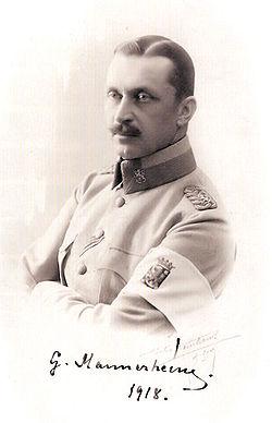 File:Gustaf Mannerheim.jpg